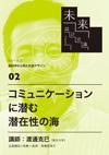 シリーズ 2-2 download