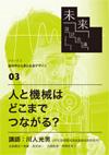 シリーズ 2-3 download